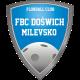 FBC Došwich ml. žákyně